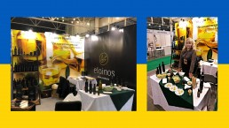 Elainos' pavillion at WorldFood Ukraine 2018.